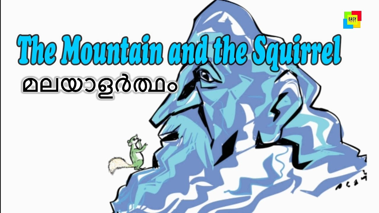 The Mountain And Squirrel Poem Meaning In Malayalam Youtube Paraphrase
