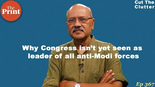 Why opposition parties & allies are shy of joining anti-Modi grouping under the Congress tent