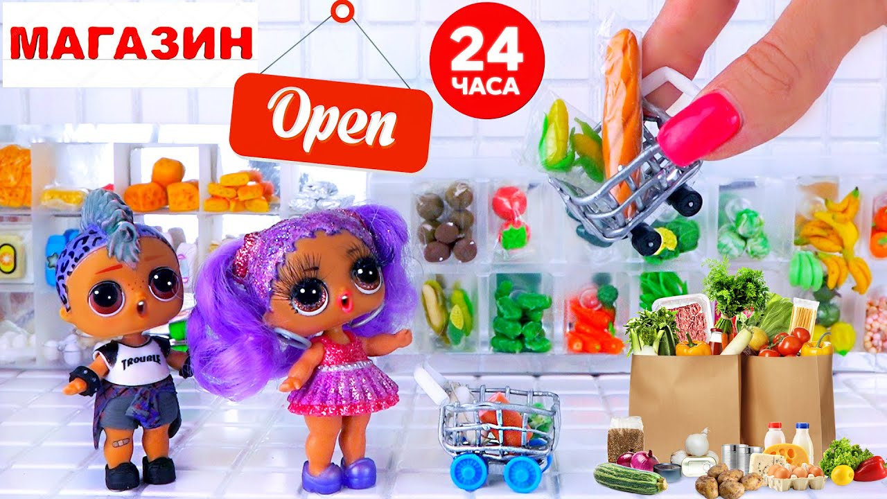 Мария и Панки открывают магазин! 10 Лайфхаков и поделок - Миниатюрная еда для Куклы ЛОЛ сюрприз!