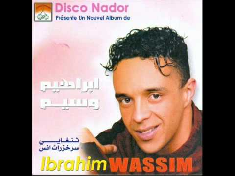 Brahim Wassim et Hasna--Sihame by Alamine