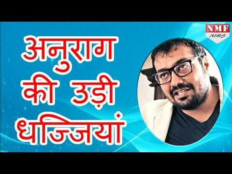 Modi को घेरने पर Anurag को Paresh Rawal का करारा जवाब