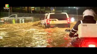 Torrents Of Torment - Nairobi Rains Havoc