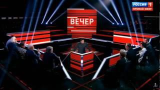 Соболев на передаче «Вечер с Владимиром Соловьёвым»