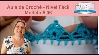 Como Fazer o Bico Fácil em Crochê – Passo a Passo
