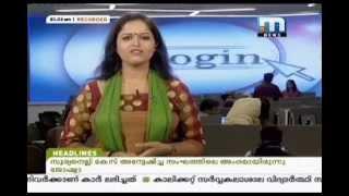 NOMADIC VOICE IN MATHRUBHUMI NEWS