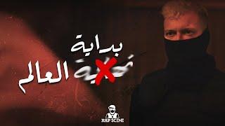 تسريبات وتوقعات| بداية عالم مروان موسى السينمائي.. واسباب حذف التراك!