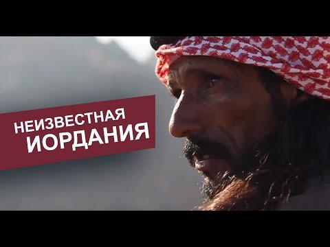 СИРИЙСКИЕ БЕЖЕНЦЫ: лагеря-мегаполисы