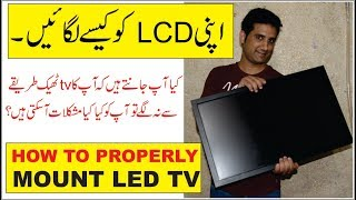 How to Wall Mount a TV, LCD or LED (Hindi Urdu)