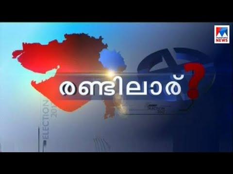 ഗുജറാത്ത് സര്വേകളില് കതിരെത്ര..? പതിരെത്ര..?  Special Programe