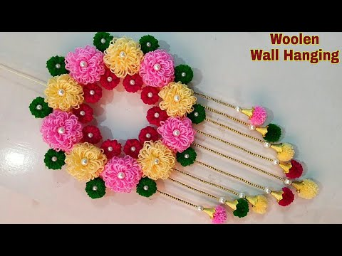DIY Woolen Wall Hanging/New way of making flower out of wool