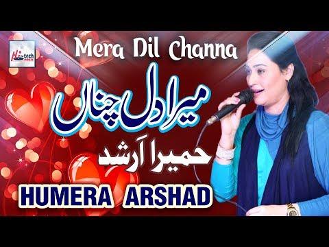 Mera Dil Channa - Best of Humera Arshad - HI-TECH MUSIC