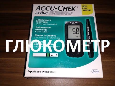 Как пользоваться глюкометром акку чек актив видео