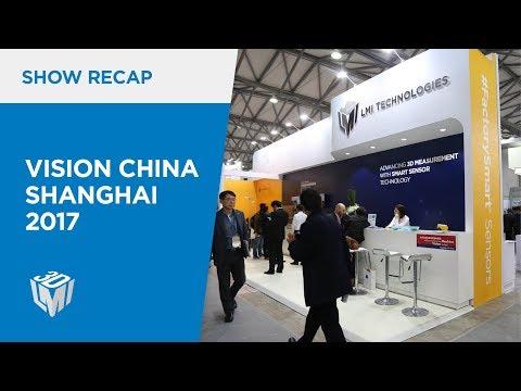 Vision China Shanghai 2017 Recap