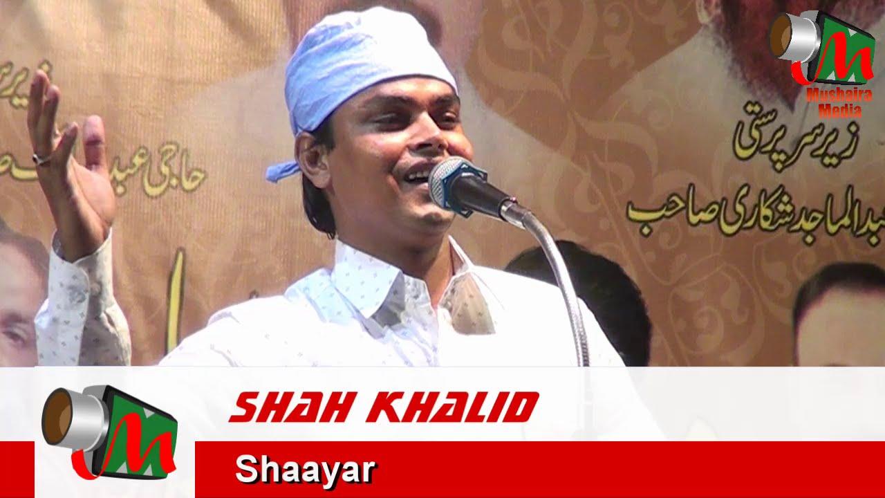Shah khalid ek sham gazal ke naam mushaira khedupura mau 2017.