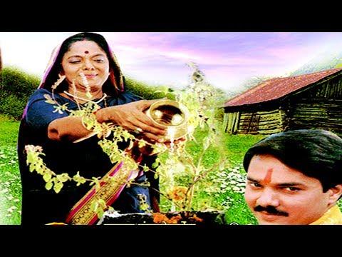 अंगना हमर ये अंगना | Movie - Angana | Chhattisgarhi Movie Song