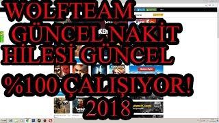 WOLFTEAM YENİ NAKİT HİLESİ %100 ÇALIŞIYOR GÜNCEL 2018 !!! ( VİDEO KANITLI )