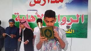 إذاعة أسرة الاجتماعيات بمدارس الرواد بريدة تحت إشراف أ / رشدي الشراكي