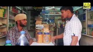 PK funny video on banned. 500 and 1000 rupees notes.