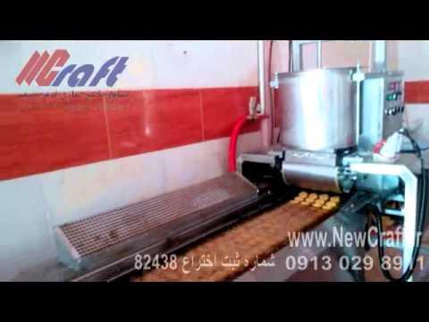 Industrial Automatic Falafel Machine