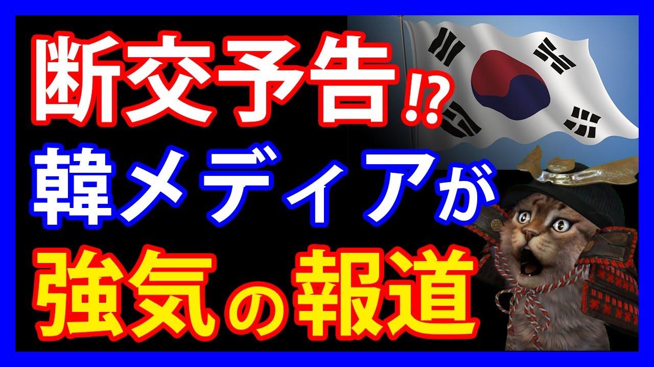 日本が沈む!?隣国メディアが報じた驚きの日韓比較とは。しかし水産業界では日本産を国産と偽装も・・・