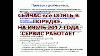 видео Квартиры от застройщика - Алгорим