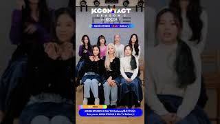 CLC | [KCON STUDIO X DIA TV Delivery Invitation from. CLC]