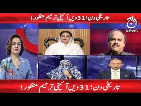 G For Gharidah - 24 May 2018 - Aaj News