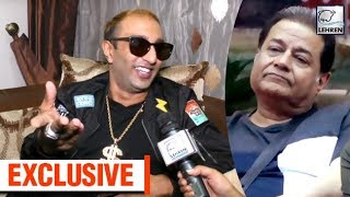 Akash Dadlani INSULTS Anup Jalota | Bigg Boss 12 | EXCLUSIVE INTERVIEW