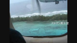 マーシャル諸島・ジャルート環礁上空