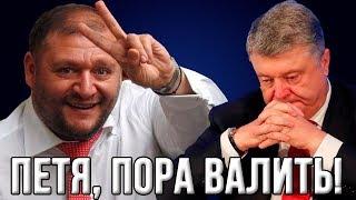 """Михаил Добкин: """"Порошенко не хочет допускать  Зеленского  к власти!"""""""