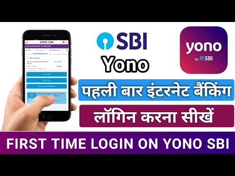 how to take internet banking in sbi