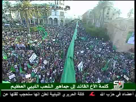 Gaddafi address to tens of thousands of supporters on Green Square, [by phone]  July 1 2011