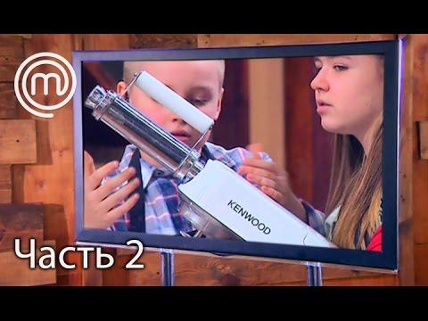 Холостяк 7 сезон выпуск 5 от  часть 3 смотреть