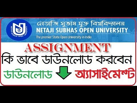 Netaji Subhas Open University Assignment Download