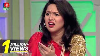 তারকা দম্পতিদের নিয়ে গেমস্ শো | 'রেইস ক্যাম্পাস' | Eid Game Show Race Campus HD