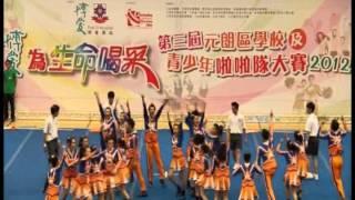 2012PokOi_Secondary_Silver_中學組