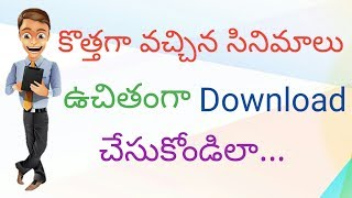 How to Download Latest Telugu Movies for Free in Android mobile || In Telugu