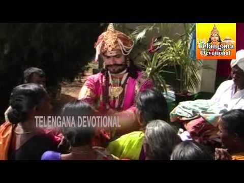 VIDEO: Lord Lomaravelli Mallanna - Devaraju Mallanna - Koti Varala ...