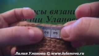 Варежки Классические с пальчиками крючком