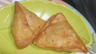 समोसे हलवाइयों वाले आलू के करारे समोसे आसानी से बनाने का तरीका Aaloo samosa recipe