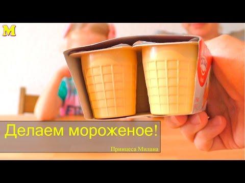 Идеальное фруктовое мороженое за 1 минуту - кулинарный рецепт