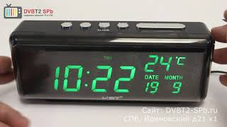 VST-762W - обзор электронных часов