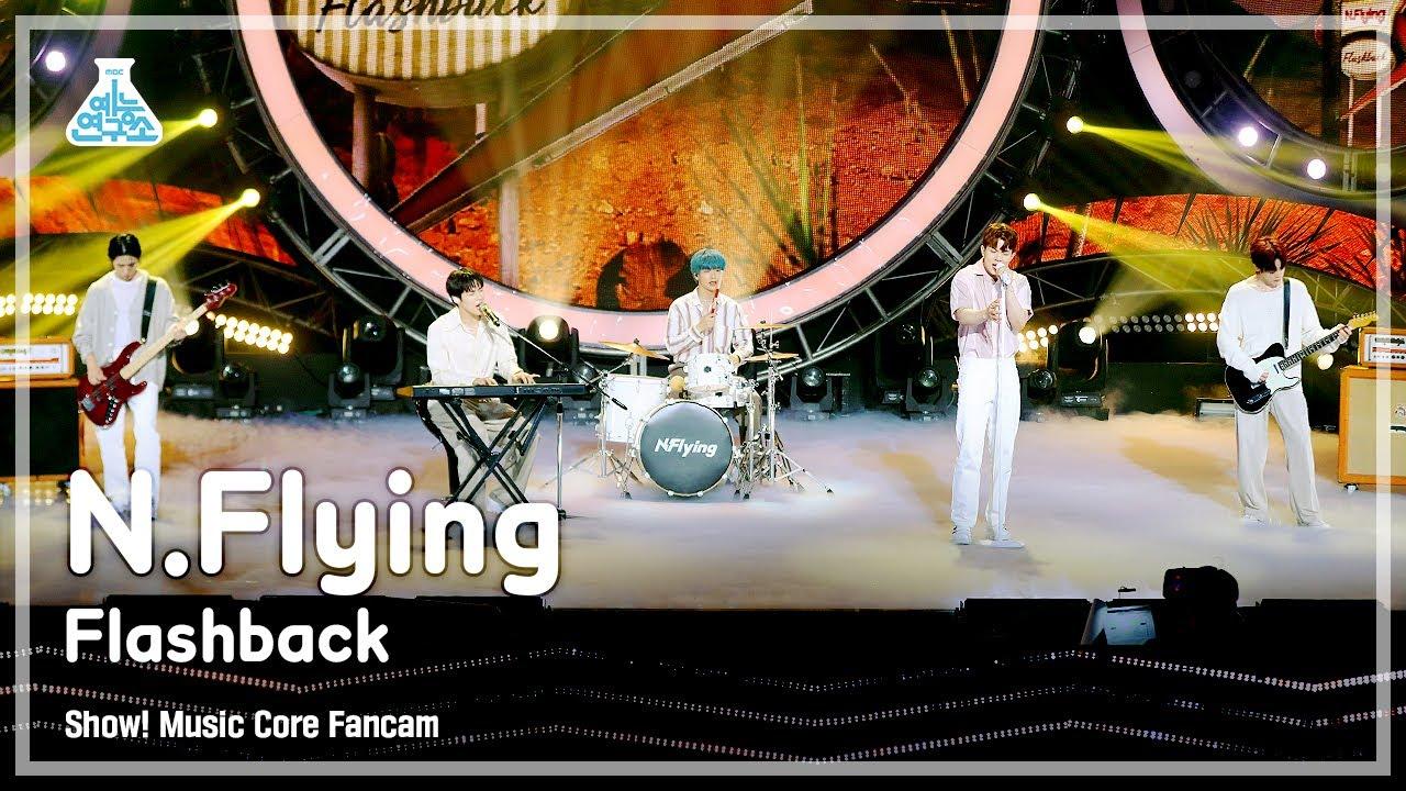 [예능연구소 4K] 엔플라잉 직캠 'Flashback' (N.Flying FanCam) @Show!MusicCore 210612
