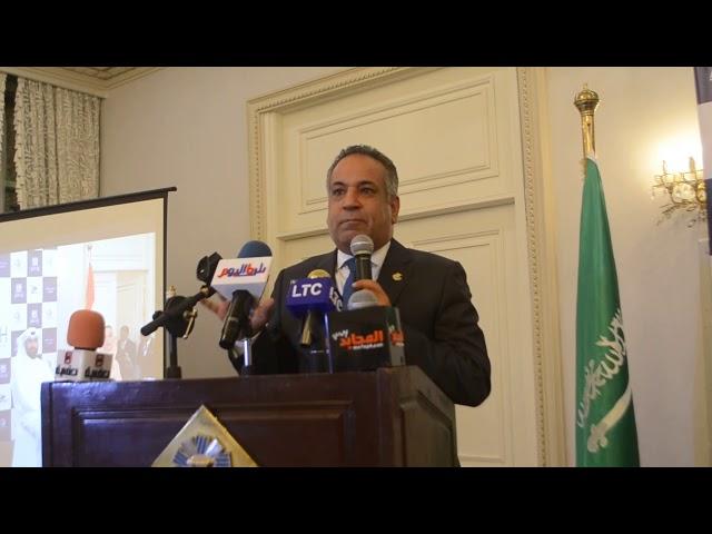 د  يسري الشرقاوي - وكلمته في تدشين مشروع استثمار عقاري سعودي - مصري