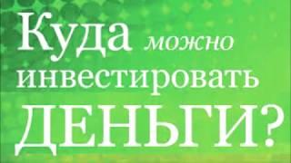 Рынок форекс в беларуси отзывы