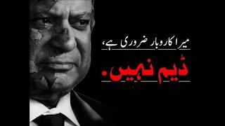 Kalabagh Dam or Pakistan Politicians | Conspiracy Against Kala Bagh Dam by the Enemies of Pakistan