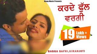 Bagga safri l Kiranjyoti l Karde Full Vargi l New Punjabi Song 2017