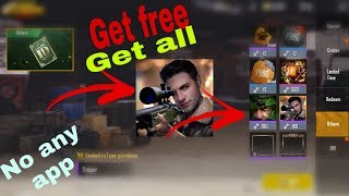 How to get preium pubg avatars for free in pubg mobile by Lost gaming 2