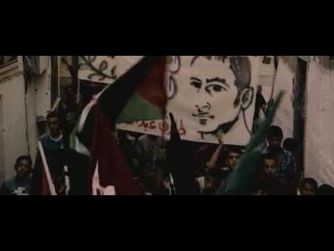 Omar - Trailer
