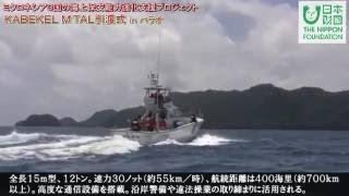 海上保安庁巡視艇ときなみ PC21 TOKINAMI Japan Coast Guard - 2017